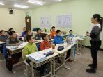 POLA SDM (Karyawan dan Guru) Bimbingan Belajar